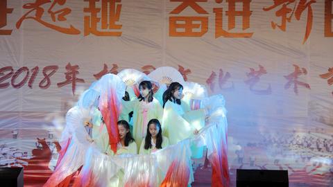 """""""追赶超越,奋进新时代""""——西安电子科技中学举行2018年校园艺术节"""